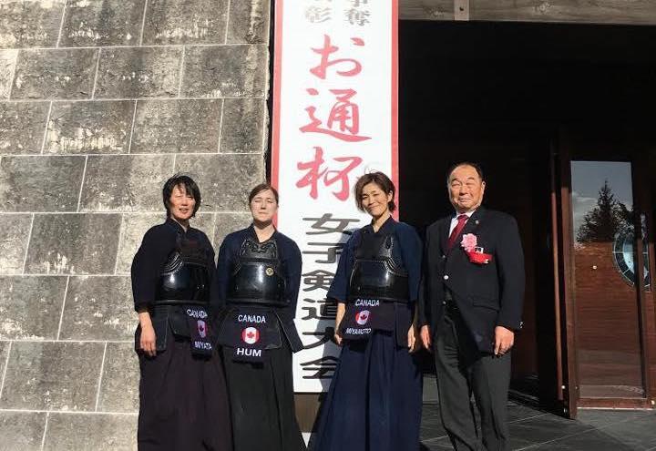2019 Otsuhai Tournament delegation