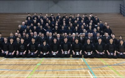 2020 FIK America Zone Kendo Referee Seminar Summary