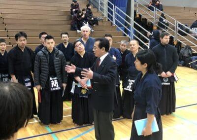 2020 FIK America Zon Referee Seminar - Miyake Sensei